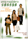 Movie: DVD-1998-002
